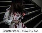close up scary face dark tone... | Shutterstock . vector #1062317561