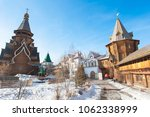 moscow  russia march 23 2018 ... | Shutterstock . vector #1062338999