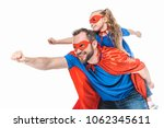 happy father and daughter in... | Shutterstock . vector #1062345611