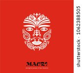 decorative white mask maori on... | Shutterstock .eps vector #1062388505