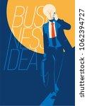 businessman with light bulb... | Shutterstock .eps vector #1062394727