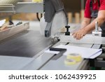production  manufacture and... | Shutterstock . vector #1062439925