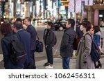 tokyo  japan   march 29th  2018.... | Shutterstock . vector #1062456311