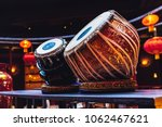 ethnic indian musical... | Shutterstock . vector #1062467621