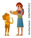 king midas gold touch | Shutterstock .eps vector #1062505151
