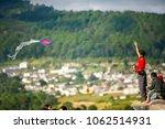 all saints day in santiago... | Shutterstock . vector #1062514931