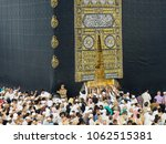 mecca   saudi arabia   december ... | Shutterstock . vector #1062515381