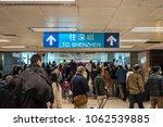 hong kong  china   dec 24  2013 ... | Shutterstock . vector #1062539885