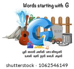 words starting with letter g...