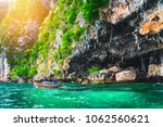 landscape of viking cave with... | Shutterstock . vector #1062560621