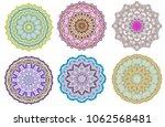 set of mandala indian floral... | Shutterstock .eps vector #1062568481