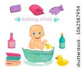 set bathing of the kid  towel ...   Shutterstock .eps vector #1062587954