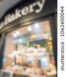 blurred bakery shop  vertical... | Shutterstock . vector #1062600044