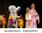 Постер, плакат: Actors of the Beijing