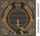 wooden barrel decorative emblem   Shutterstock .eps vector #1062642137