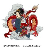 traditional japanese tattoo...   Shutterstock .eps vector #1062652319