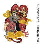 traditional japanese tattoo...   Shutterstock .eps vector #1062652349