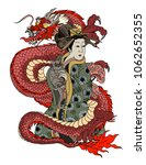 traditional japanese tattoo... | Shutterstock .eps vector #1062652355