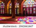 shiraz  iran   november 21 ... | Shutterstock . vector #1062661667