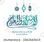 isra' and mi'raj arabic islamic ... | Shutterstock .eps vector #1062665615