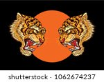 double tigers japanese style | Shutterstock .eps vector #1062674237
