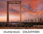 dubai  united arab emirates ... | Shutterstock . vector #1062694484