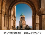 kutaisi  georgia. old walls and ... | Shutterstock . vector #1062699149