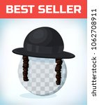 orthodox jewish hat with... | Shutterstock .eps vector #1062708911