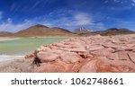 red stones   piedras rojas  ... | Shutterstock . vector #1062748661