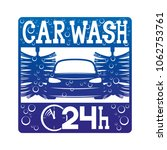 car wash sign on a white... | Shutterstock .eps vector #1062753761