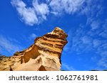 port campbell national park is... | Shutterstock . vector #1062761981