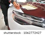 car wrapping specialists... | Shutterstock . vector #1062772427