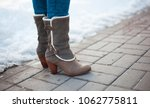 gray boots with heels with... | Shutterstock . vector #1062775811
