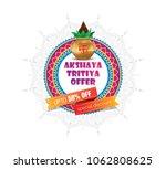 indian festival akshaya tritiya ... | Shutterstock .eps vector #1062808625