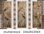 marble wall and floor for... | Shutterstock . vector #1062813065