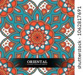 ethnic floral seamless pattern... | Shutterstock .eps vector #1062817691