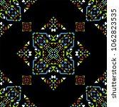 decorative hand drawn seamless... | Shutterstock .eps vector #1062823535