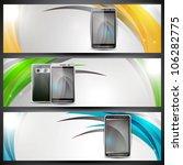 website banner or header with... | Shutterstock .eps vector #106282775