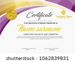 certificate template with wave... | Shutterstock .eps vector #1062839831