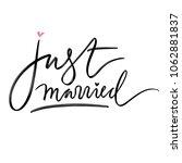hand drawn lettering for... | Shutterstock .eps vector #1062881837