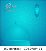 ramadan backgrounds vector... | Shutterstock .eps vector #1062909431