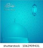 ramadan backgrounds vector...   Shutterstock .eps vector #1062909431