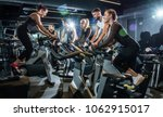 sporty people on riding... | Shutterstock . vector #1062915017