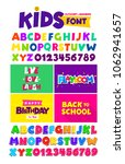 kids font in the cartoon style  ... | Shutterstock .eps vector #1062941657