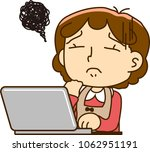 mother using a laptop computer... | Shutterstock .eps vector #1062951191