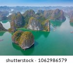 lan ha bay island is the... | Shutterstock . vector #1062986579