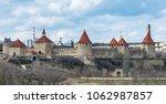 bendery  transnistria   moldova ... | Shutterstock . vector #1062987857