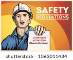 poster with labor people ... | Shutterstock .eps vector #1063011434