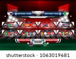 scoreboard broadcast graphic... | Shutterstock .eps vector #1063019681