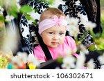 bright closeup portrait of...   Shutterstock . vector #106302671